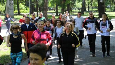 Ден на Бългрския спорт