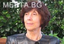 Антоанета Славова