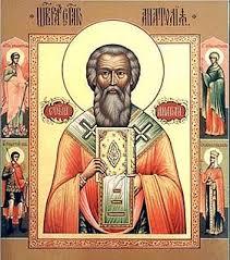 имен ден патр.Константинополски