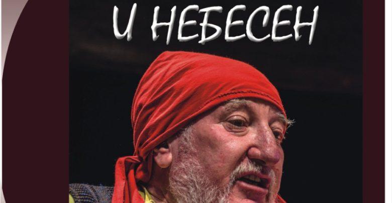 Николай Кимчев