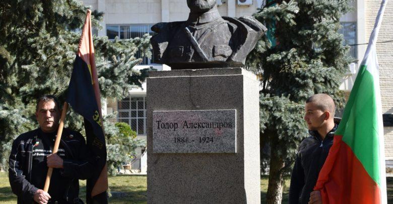 138г Т.Александров