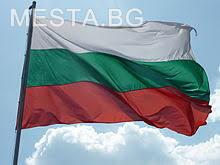 Знаме2 wikipedia