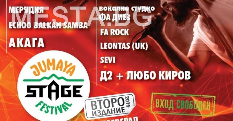 Фестивал1