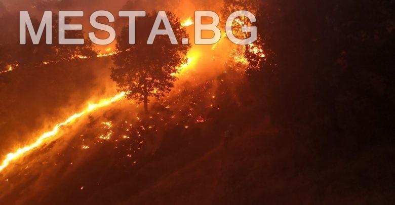 Пожар огражден планина