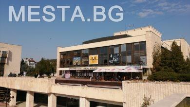 Театър Благоевград1