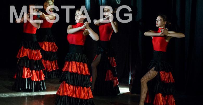 юзу,танц,