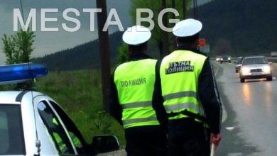 Пътна полиция 1