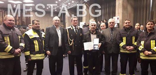 Белица,церемония,пожарникар на годината