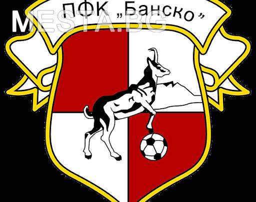ПФК Банско
