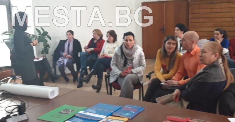 гоце делчев,община,комисия,семинари,места.бг