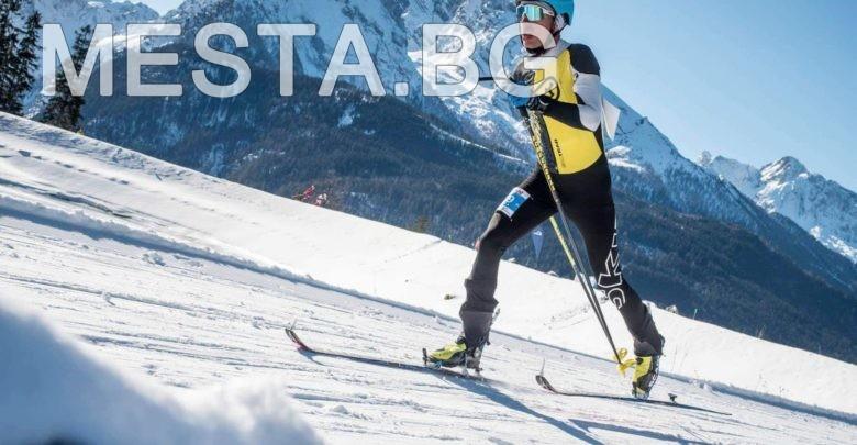 ски,банско,калистрин