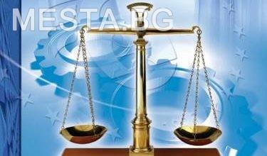 арбитражен съд,окръжен,съд