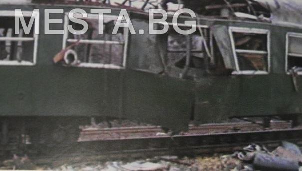 терор,влак