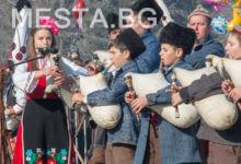 фолклорен конкурс