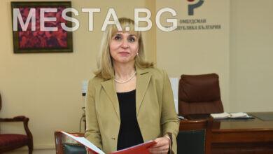 Омбудсман,Диана Ковачева
